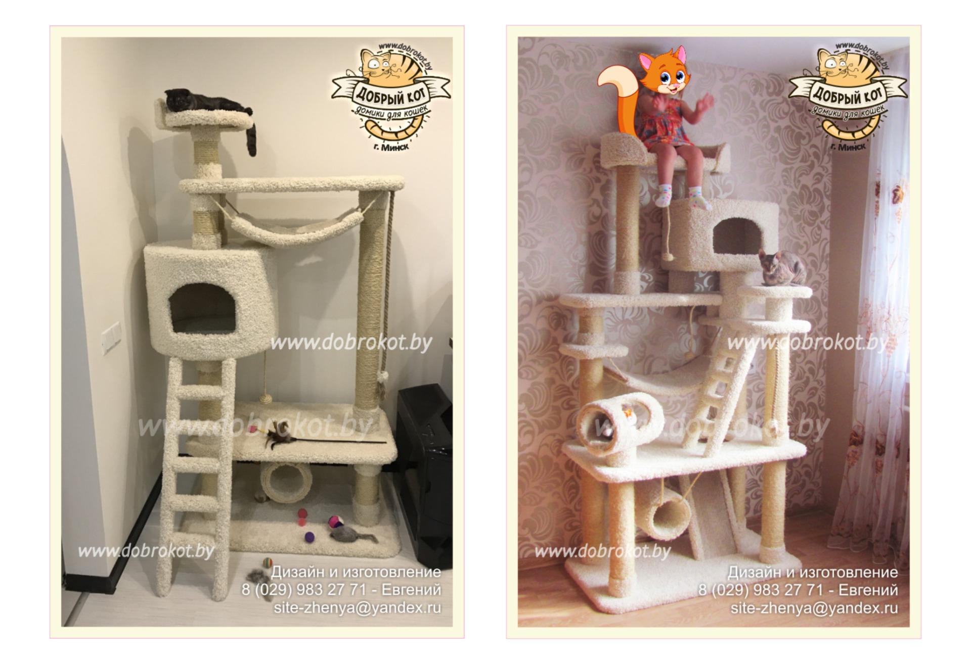 когтеточки большие домики для кошек, игровые комплексы